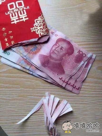 拿到红包不要太激动!想问问朋友们,银行人民币损毁可以换回多少钱?