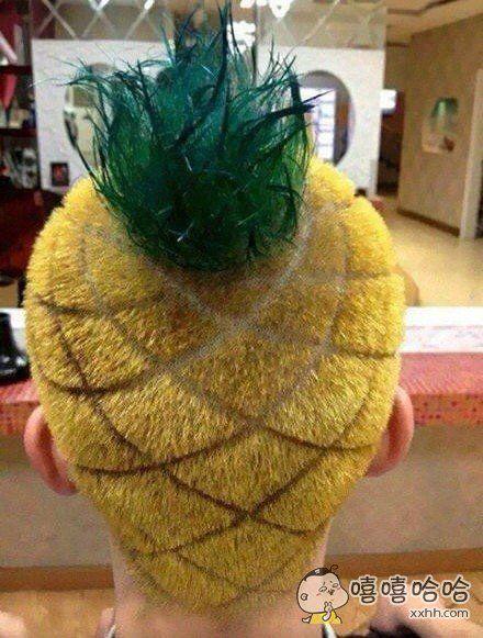 不知道这菠萝甜不甜
