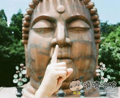 佛祖,得罪了