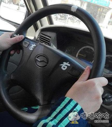 新手女司机