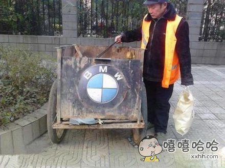 宝马牌垃圾车
