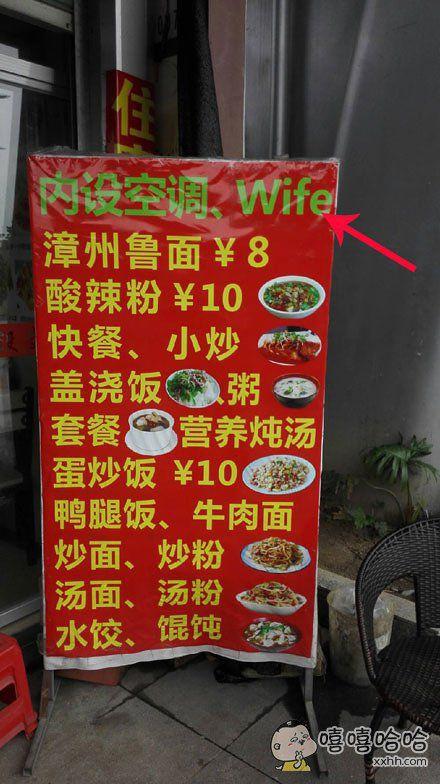 内设空调,wife。漳州站这个店好!