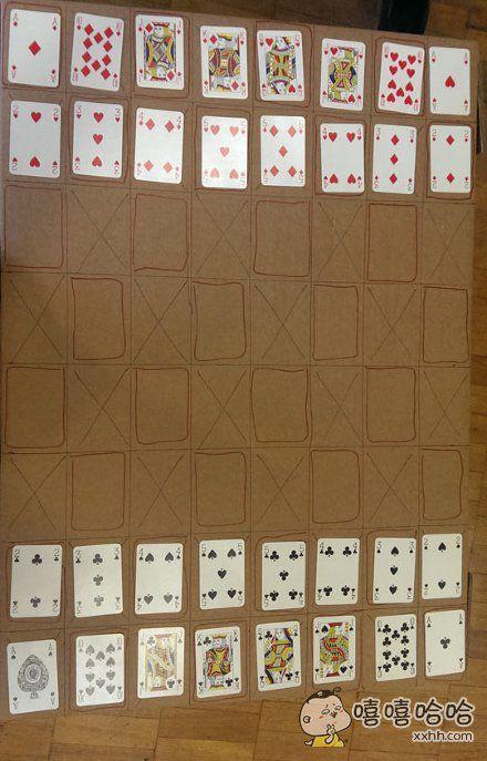 穷人的国际象棋