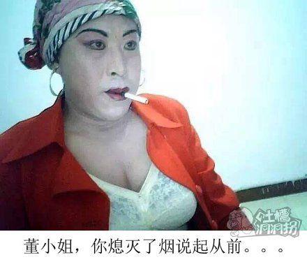 都说抽烟的女人很性感~