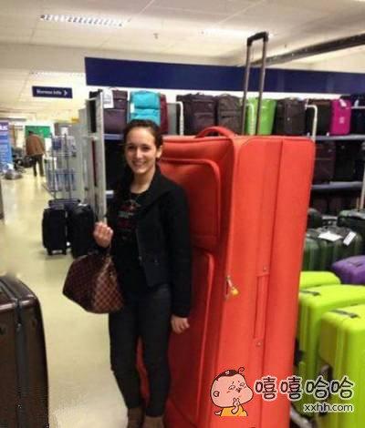 这行李箱要卖给谁
