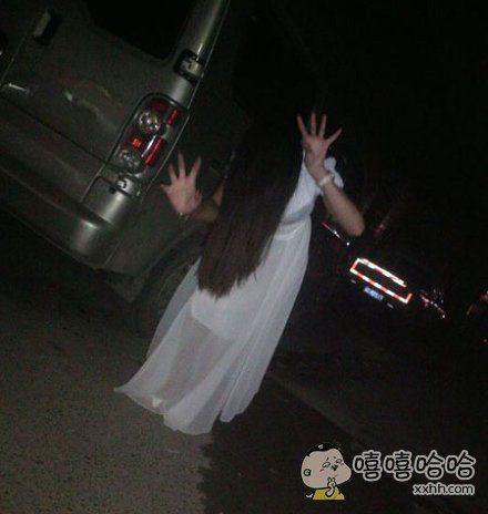 妖妖灵吗,这里有个妹子在扮鬼!