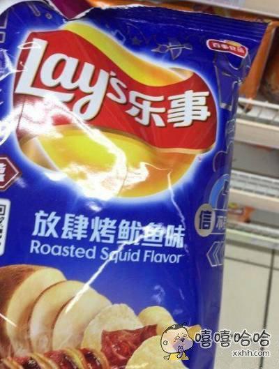 现在这薯片是越来越放肆了