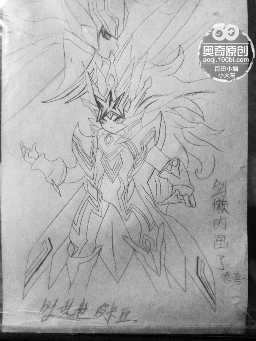 奥奇传说手绘 超神诺亚