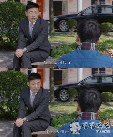 小明:胡说,你分明是怪蜀黍!