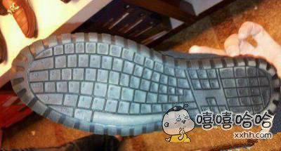 鞋底式键盘你值得拥有