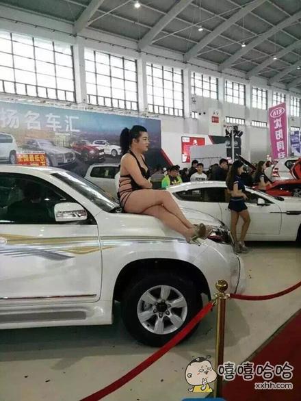 意思是,娶我,车就送你了