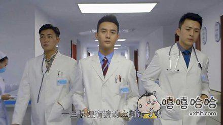 这是哪家医院,我要去应聘当护士