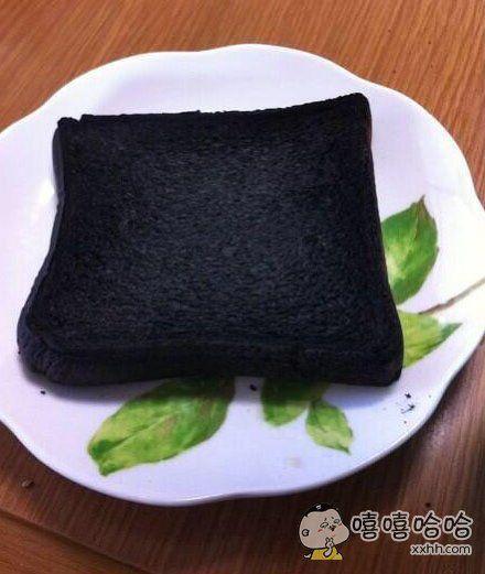 老婆给做的早餐,有爱吧