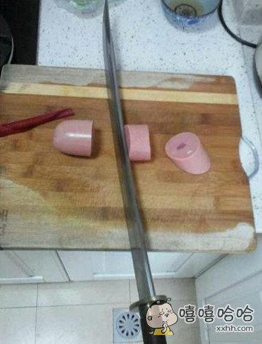 媳妇问我刀快不快,我该怎么回答她?