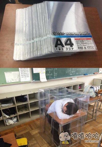 小伙伴趁同学睡着后用透明文件夹给他扣了个神似大棚的结界。。。一觉醒来感觉自己被封印了