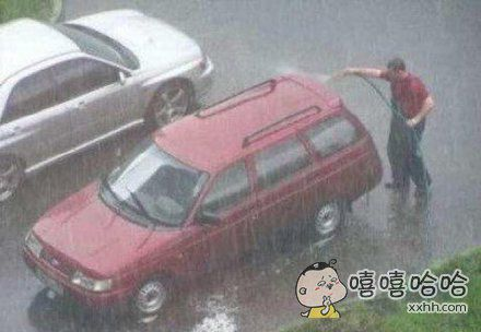excuse me????下雨天洗车?????