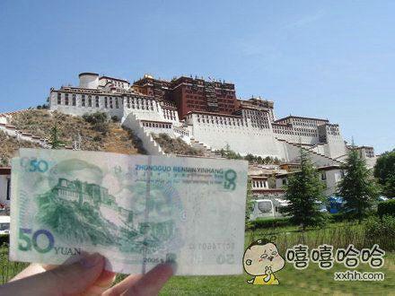 西藏真是美呀