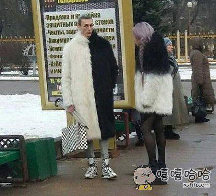一对有品位的奇葩男女的服装