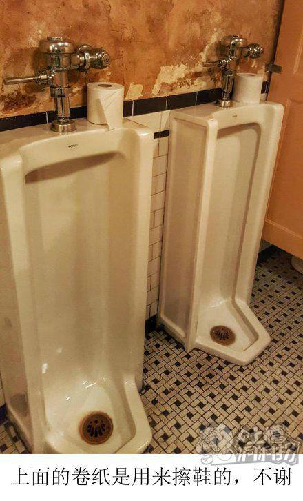 上个厕所溅一脚