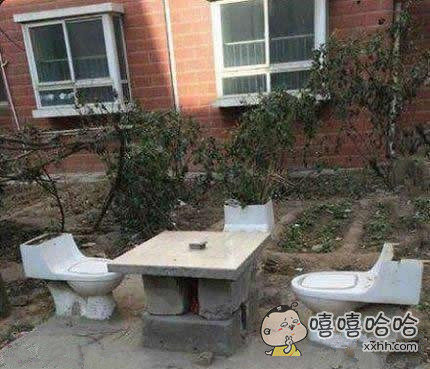 这是为了节省上厕所的时间的吗?