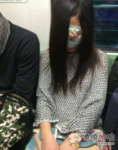 你这是口罩呢还是眼罩呢