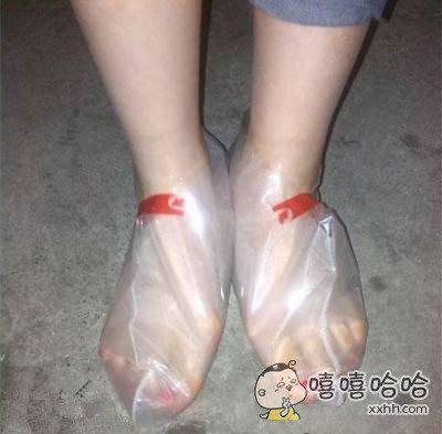 闺蜜的鞋屌爆了