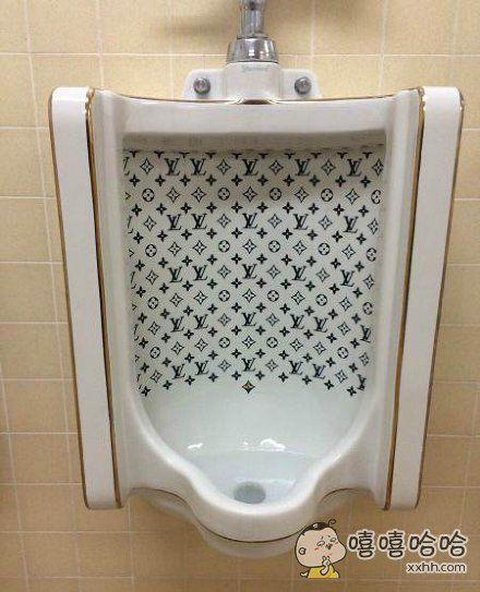 土豪家的厕所