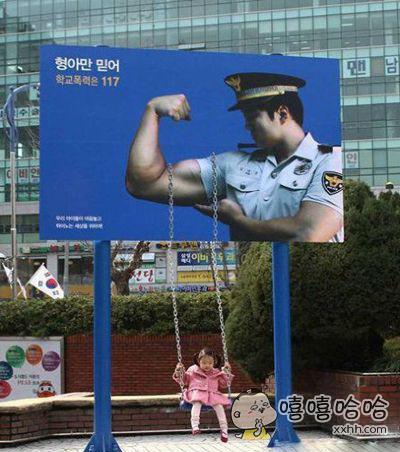 多么强壮的右手!