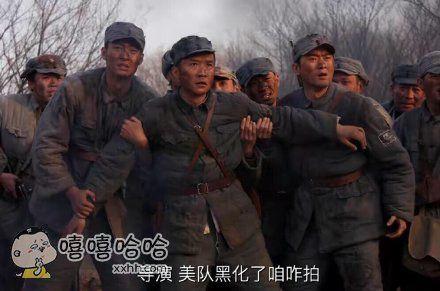 中国队长:弄啥咧?
