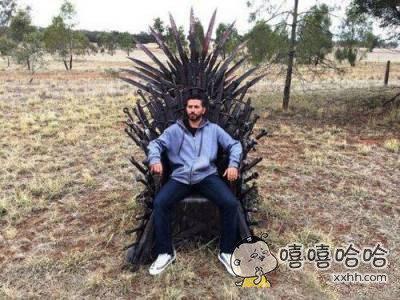 这椅子真霸气