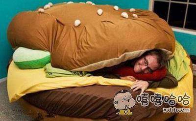 汉堡睡床能睡的着么就不怕被吃了