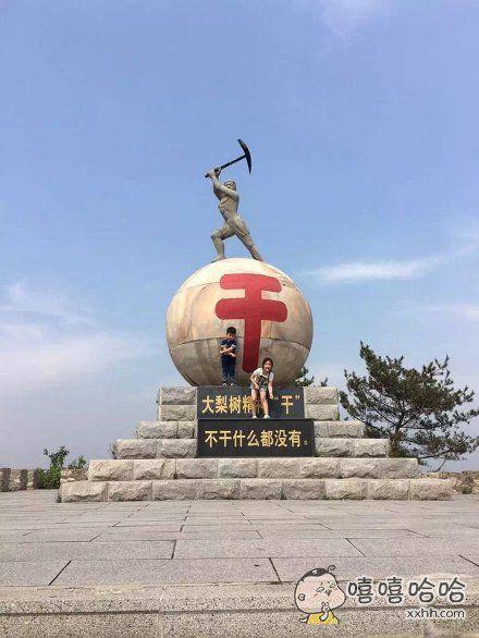 丹东是一个朴实而直接的城市