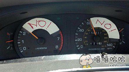 女司机的仪表盘