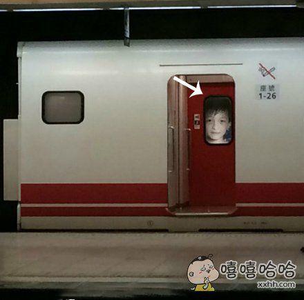有民众向台北铁路局投诉,在车站内受到了惊吓