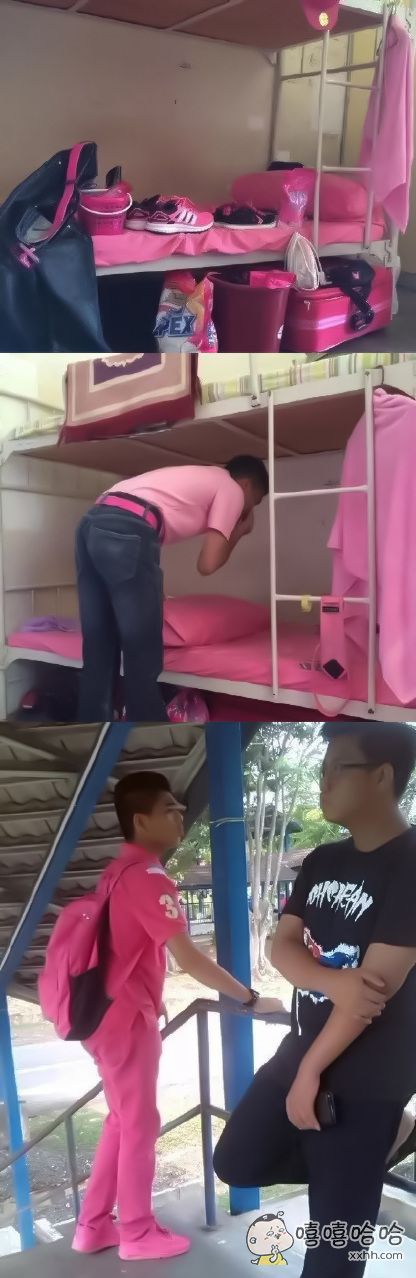 寝室住进来一个粉红boy,怎么破!