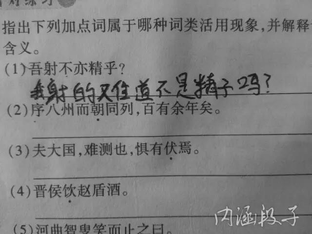 大家看我翻译的对不对(~_~;)
