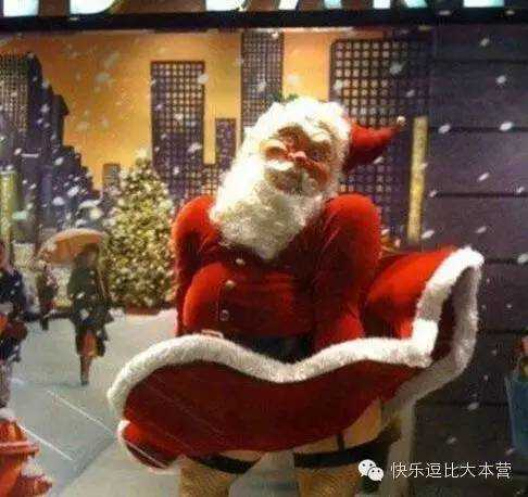 史上最魔性销魂的圣诞老人