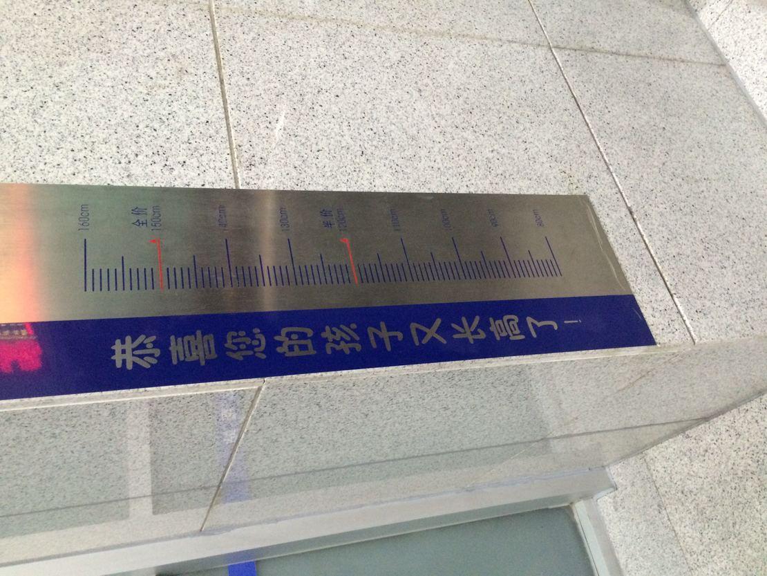 我在高铁站拍的   感觉莫大的阴谋