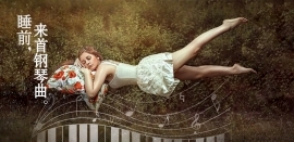 美女,问一下你躺在草地上不扎吗?