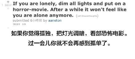 感到孤独怎么办?