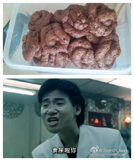 女朋友做的曲奇饼干哭着也要吃完