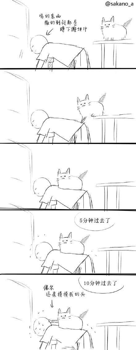 铲屎官新手sakano_a表示,刚才可能受到了猫主子的表扬,有点忧伤又有点开心