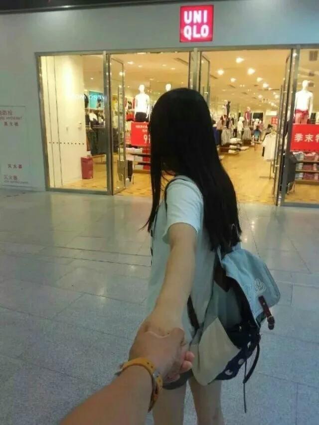 女朋友要我陪她去优衣库买衣服