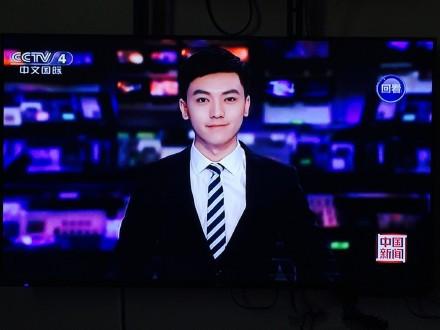 92年的新闻主播,毕业于中国传媒大学, 帅炸了好吗!笑起来真的好帅,看来我每天要凌晨四点起来看新闻了!!!