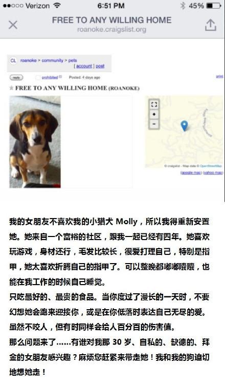"""网友Getzen的女朋友非常讨厌他的狗,给他下了最后通牒,让他立马给狗重新找个家,这哥们只好写了一个""""求领养""""的贴放在了网上。"""