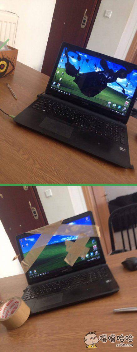 电脑屏幕坏了,机智的我修好了