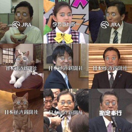 其实东京电视台不仅爱脱线,还打得一手好字幕