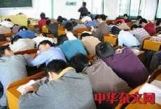 早上睡的太死。忘了起来高考。没事!明年再来!