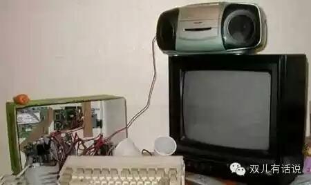 刚组装了个电脑。大家看怎么样?