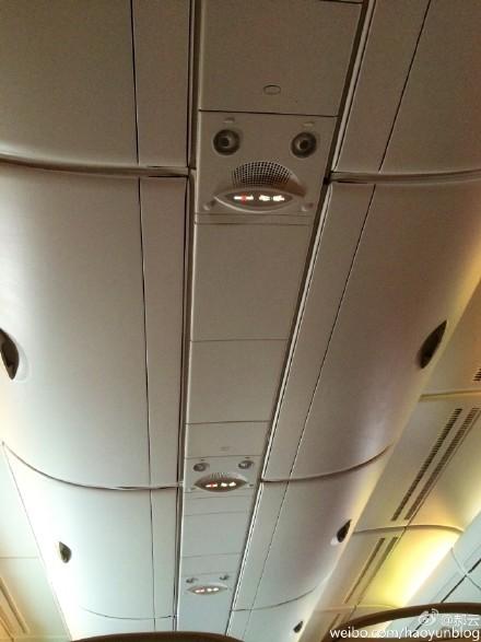 A380机型上这死鱼脸..它娘的竟然还有眉毛!